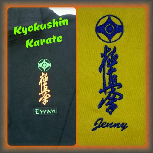 Personalised Kyokushin hoody